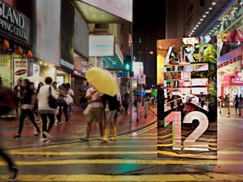 Asias Premier Art Show