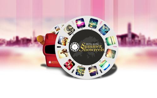 HK Summer